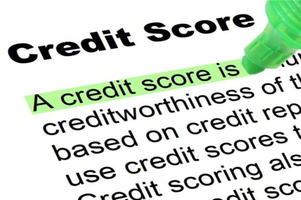 Your credit rating and its importance